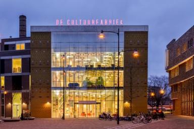 Educatie in Cultuurfabriek Veenendaal